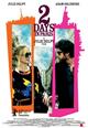 2 nap Párizsban - Mozi