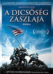 A dicsőség zászlaja - 2 DVD