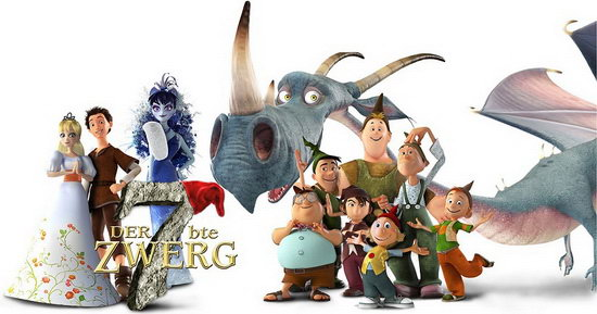 A 7. törpe (Der 7bte Zwerg / The 7th Dwarf) német animációs film