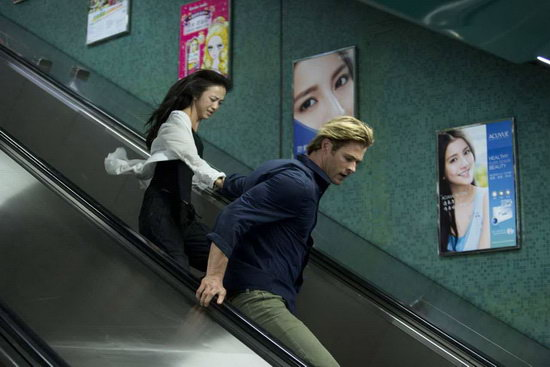 Blackhat (2015) - Wei Tang, Chris Hemsworth