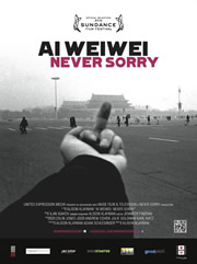 Ai Weiwei: Never Sorry - Poster